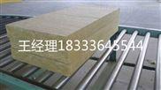 耐火防火岩棉板/复合岩棉板多少钱一方
