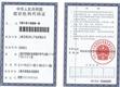 上海艾希尔化工产品有限公司一部