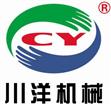 深圳市川洋機械betway必威手機版官網betway手機官網