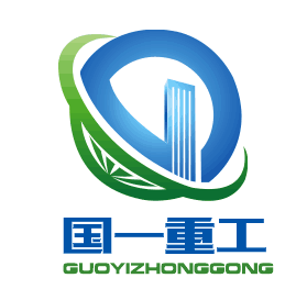 山东国一重工环保装备有限公司