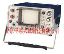 模擬超聲探傷儀 型號:ST/CTS-26A