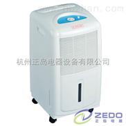 南京空气除湿机,小型家用除湿器厂家直销