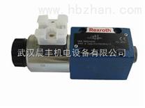 先导溢流阀CG5V 6GW D M U H5 20