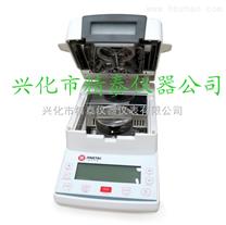 JT-K8淤泥水分含量測定儀,汙泥濃度檢測儀