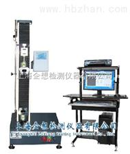 生物材料力学性能测试仪