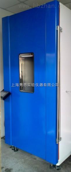 1立方米甲醛释放量测试箱,1000L恒温恒湿气候箱