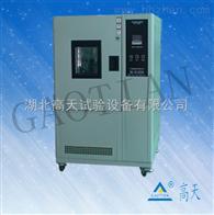 GT-TH-S恒温恒湿试验机参数配置