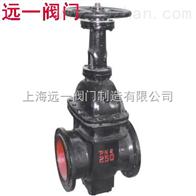 MZ44W-2铸铁煤气閘閥