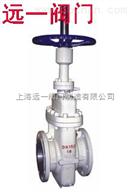 上海不锈钢平板闸阀Z43WF-10P,Z43WF-16P,Z43WF-25P