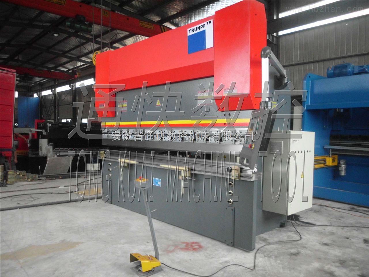供应通快wc67k-300/4000液压板料数控折弯机图片