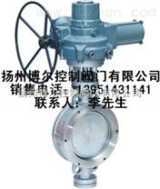 碳钢电动蝶阀D941X-10C DN80,D941X-10 DN100智能调节防爆隔爆型