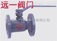 QZ41M-16/25(C,P,R)闸阀式高温球閥
