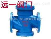 H741X-10/16鍋爐回水自動啓閉閥