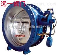 BFDZ701液力自動控制閥