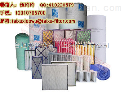 上海过滤器,上海过滤网,江苏空调空气过滤网(过滤棉,过滤网)