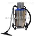 煤礦用工業防爆吸塵器TCAX60B