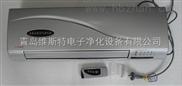 江西吉安小型臭氧消毒機 壁掛式臭氧發生器