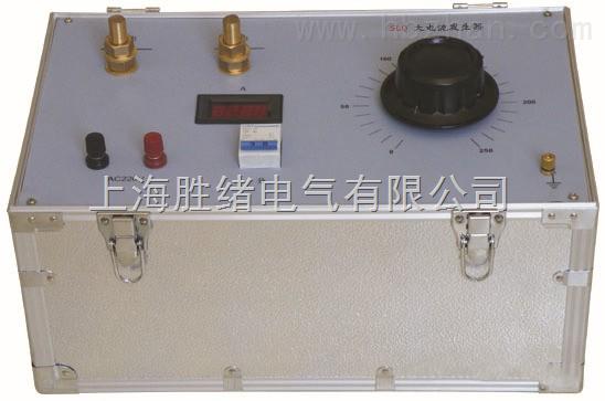 SLQ-100A/200A/300A/500A/1000A/2000A大电流发生器