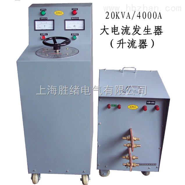 DDL大电流发生器/升流器