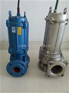 50QWP15-25小型不锈钢潜水排污泵