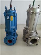 QWP/WQP不锈钢潜水排污泵