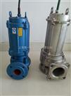 不鏽鋼潛水排汙泵