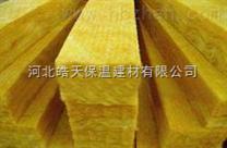 通用泰州¥鋼結構離心玻璃棉卷氈製造廠家