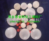 塑料空心浮球,铬酸铬雾酸雾抑制浮球