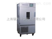 LHH-150SDP藥品穩定性試驗箱