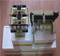 CZO-400/20直流接触器