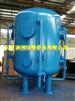 工业锅炉软化水处理设备