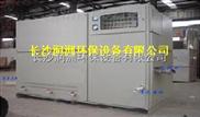 重金属废水电镀污废水处理设备