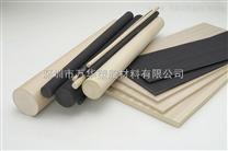 供应防静电聚醚醚酮板,防静电PEEK板防静电PEEK板