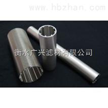 活性炭過濾芯 約翰遜網 梯形絲篩管 繞絲濾芯
