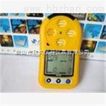 便攜式硫化氫檢測儀/硫化氫測定儀