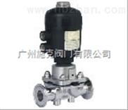 进口快装式气动隔膜阀-进口卫生级隔膜阀
