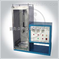(青島)垂直法阻燃性能測定儀ZF-621