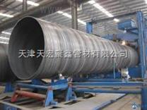 426*5聚氨酯螺旋钢管—价格