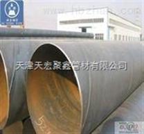 426*6聚氨酯螺旋钢管—价格
