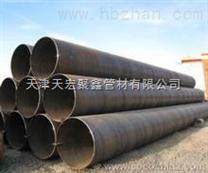 426*8聚氨酯螺旋钢管—价格