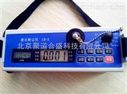 LD-3粉尘快速测定仪