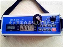 LD-3粉塵快速測定儀