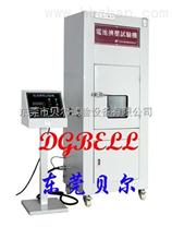 電池擠壓試驗機找貝爾13564946988