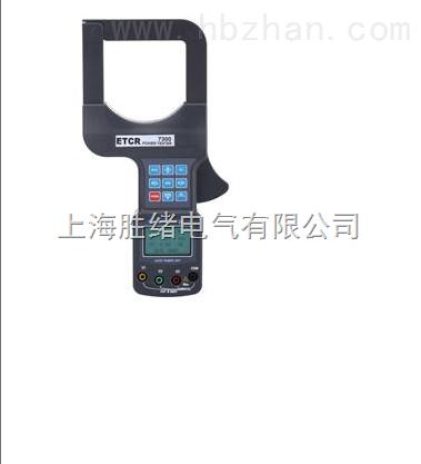ETCR7300-大口径三相钳形功率表