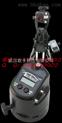 【厂家】因柏斯Impulse体积测量系统 激光盘煤仪 盘点仪 盘料仪 求积仪