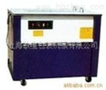 上海半自动捆扎机 高台捆扎机 PP带捆扎机
