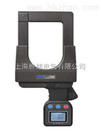 ETCR7000B大口径钳形电流表厂家直销