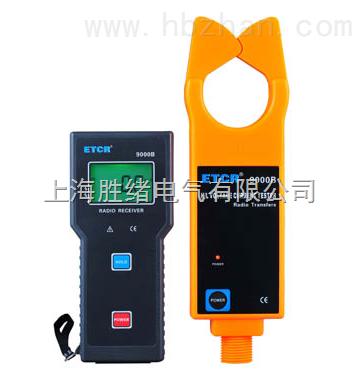 互感器电流变比测试仪ETCR9300