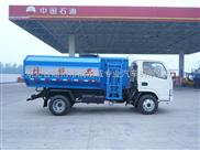 东风自装卸式垃圾车、7立方垃圾车厂价直销