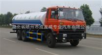 25吨公路冲洗车、东风绿化喷洒车价格、宝鸡水罐车厂价出售